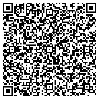 QR-код с контактной информацией организации Компания Лидер, ТОО