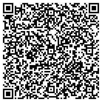 QR-код с контактной информацией организации Смгулов Х.Б, ИП