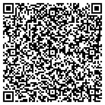 QR-код с контактной информацией организации Мой дом, ИП