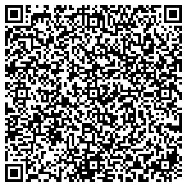QR-код с контактной информацией организации M-Engineering (М-Инжиниринг), ТОО