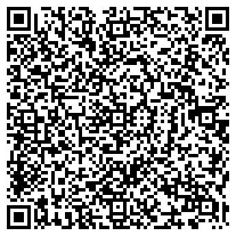 QR-код с контактной информацией организации Sert (Сэрт), ТОО