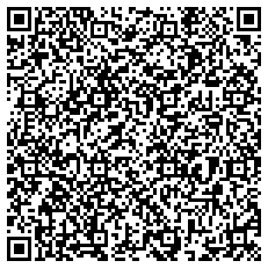 QR-код с контактной информацией организации Квартирное бюро-Караганда, ТОО