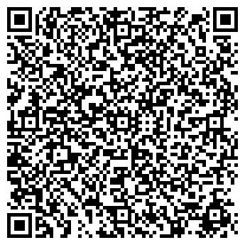 QR-код с контактной информацией организации Спорынья, ООО