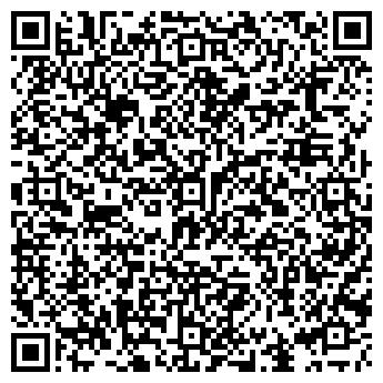 QR-код с контактной информацией организации Старый стиль, ОДО