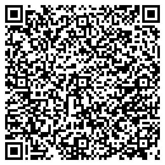 QR-код с контактной информацией организации Скит, УП