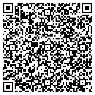 QR-код с контактной информацией организации ПМА, ТОО
