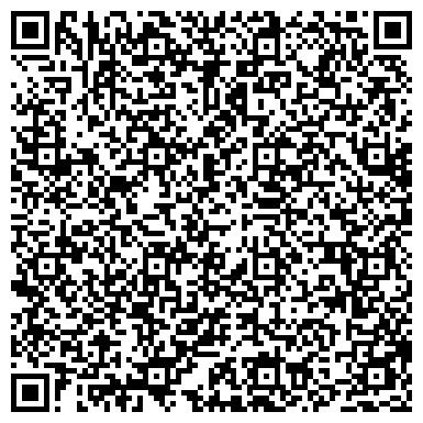 QR-код с контактной информацией организации Эксперт Агентство Недвижимости, ТОО