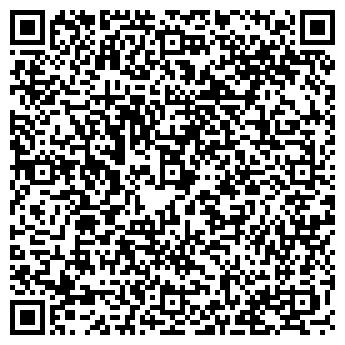 QR-код с контактной информацией организации Кен Дала центр, АО