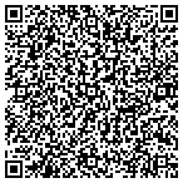 QR-код с контактной информацией организации Pater.kz (Патер.кз), ИП