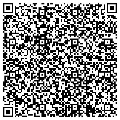 QR-код с контактной информацией организации Kaspi universal (Каспи юниверсал), ТОО