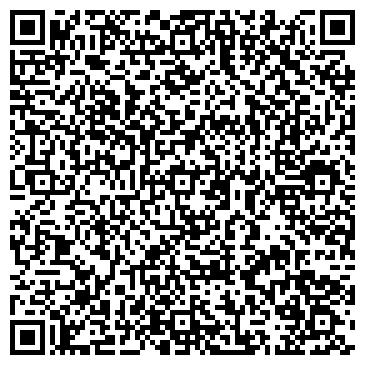 QR-код с контактной информацией организации Lucas (Люкас), Агентство недвижимости, ТОО