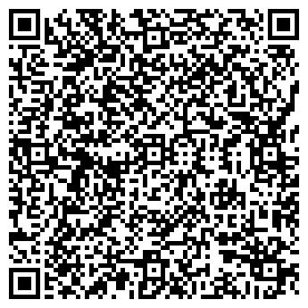 QR-код с контактной информацией организации Профит-НС, ТОО