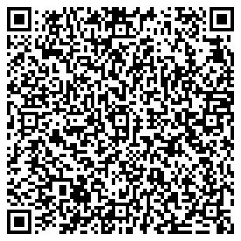 QR-код с контактной информацией организации Вариант-35, ООО