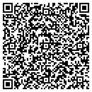 QR-код с контактной информацией организации Пахикс, ООО