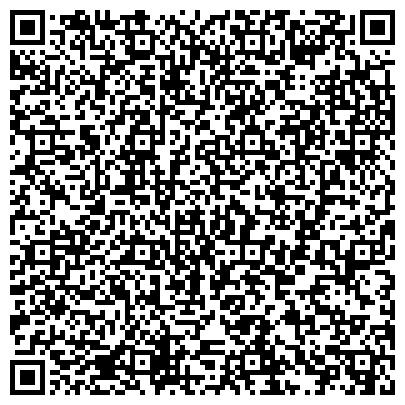 QR-код с контактной информацией организации КУАЫНШБЕКОВА МАРИНА ЖАЙЛАУБЕКОВНА, ЧП