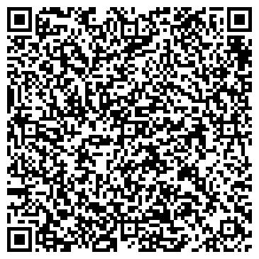 QR-код с контактной информацией организации ЖайыкТрейдГрупп, ТОО