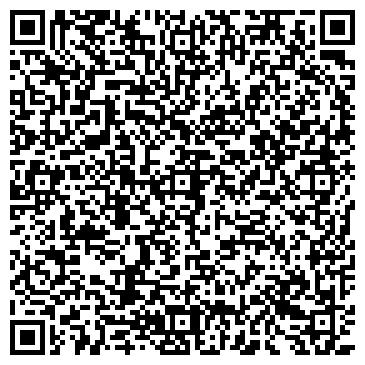 QR-код с контактной информацией организации Argus Lex (Аргус Лекс), ТОО
