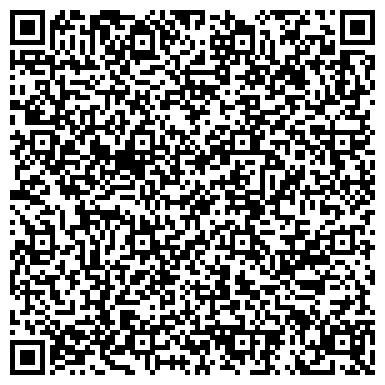 QR-код с контактной информацией организации ДосСенім, ТОО