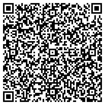 QR-код с контактной информацией организации РусНур, ТОО