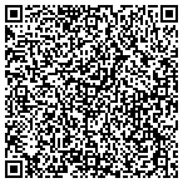 QR-код с контактной информацией организации TELETRADE, ТОО