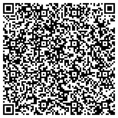 QR-код с контактной информацией организации Knowledge & Business, (Кновлейдж энд Бизнес), ТОО