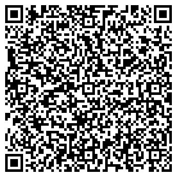 QR-код с контактной информацией организации Медиа электро, ТОО