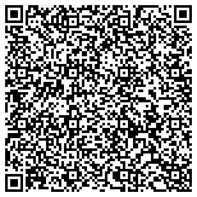 QR-код с контактной информацией организации American Appraisal (Америкэн Аппрейзэл), ТОО