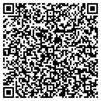 QR-код с контактной информацией организации Серт, АО