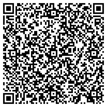 QR-код с контактной информацией организации Аякс, ТОО