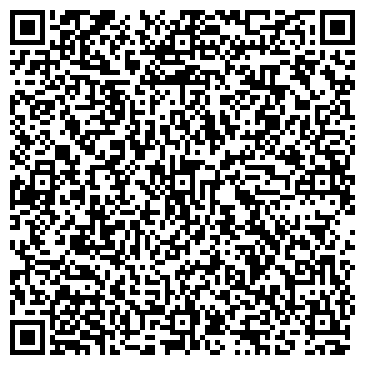 QR-код с контактной информацией организации Парадиз комфорт, ТОО