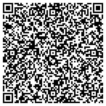QR-код с контактной информацией организации Бизнес и оценка,ТОО