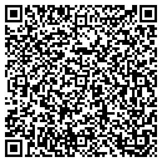 QR-код с контактной информацией организации Хипп, ТОО