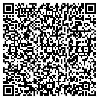 QR-код с контактной информацией организации НВВ, СООО