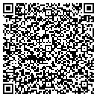 QR-код с контактной информацией организации УПТК, ООО