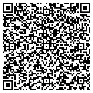 QR-код с контактной информацией организации ЭРИДАН ЛТД, ООО