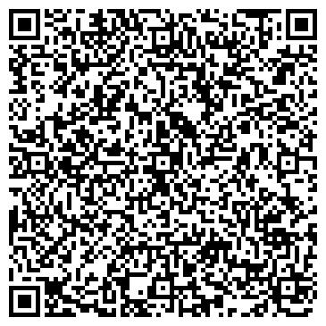 QR-код с контактной информацией организации Almaty Towers (Алматы Тауерс), ТОО