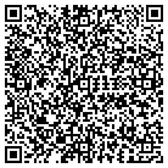 QR-код с контактной информацией организации Офис на Час, ТОО