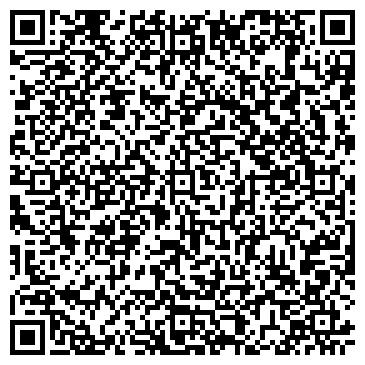 QR-код с контактной информацией организации Алматыгипрогор, бизнес-центр, ТОО