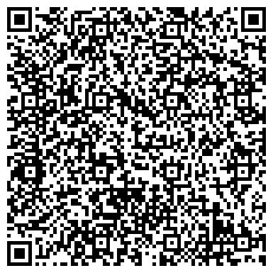 QR-код с контактной информацией организации Business group company (Бизнес груп компани), ТОО