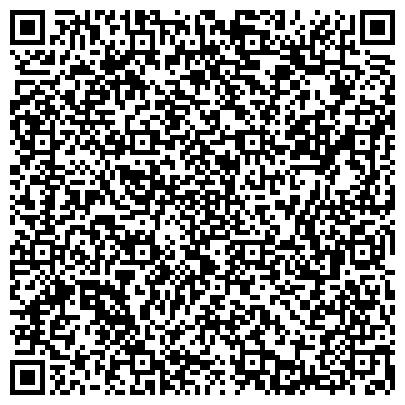 QR-код с контактной информацией организации Dealing and Company (Дэлинг энд Компани), ТОО