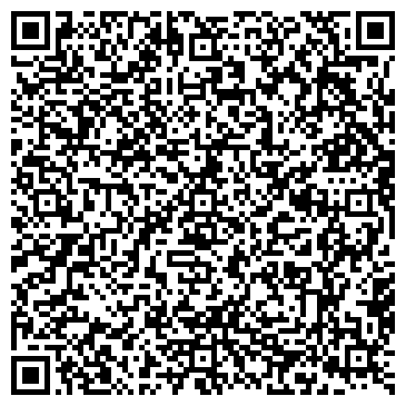 QR-код с контактной информацией организации Ар Шона, бизнес-центр, ТОО