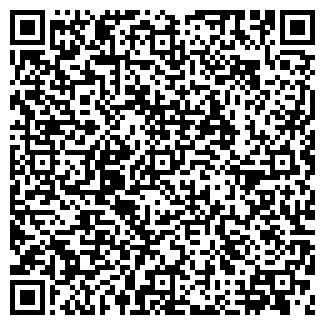 QR-код с контактной информацией организации 3 И, ООО