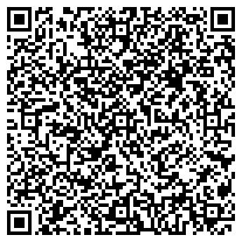 QR-код с контактной информацией организации Инком Астана, Компания