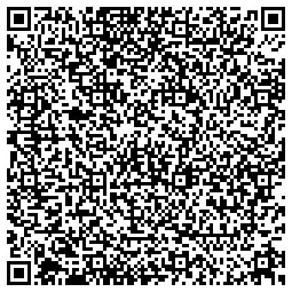 QR-код с контактной информацией организации Западно-Казахстанская областная торгово-промышленная палата, ТПП