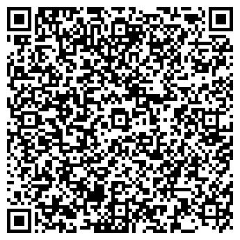 QR-код с контактной информацией организации Ванстройсервис, ТОО