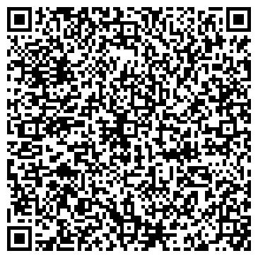QR-код с контактной информацией организации Solomon (Соломон) Компания, ТОО