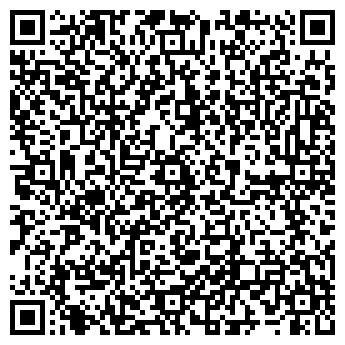 QR-код с контактной информацией организации Цесна. Корпорация, АО