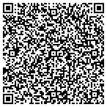 QR-код с контактной информацией организации Тапкыш, ТОО