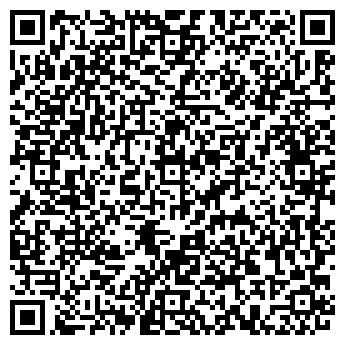 QR-код с контактной информацией организации ЯВИР, ПКФ, ООО