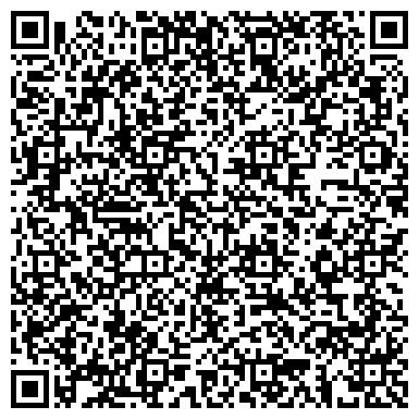 QR-код с контактной информацией организации Smart Realtor (Смарт Реалтор), ТОО